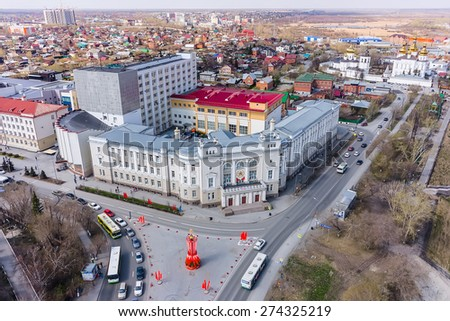 Tyumen, Russia - Aerial view onto Tyumen state architectural and construction university - stock photo