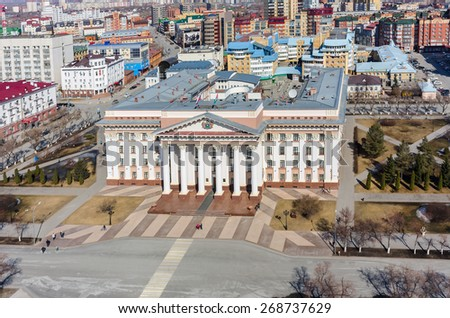 Tyumen, Russia - April 4, 2015: Aerial view onto building of Tyumen region Government - stock photo