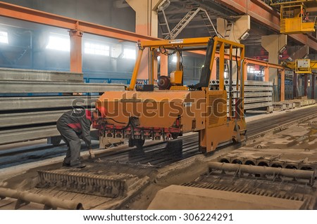 Tyumen, Russia - August 13, 2013: Block making department at construction material factory ZHBI-5