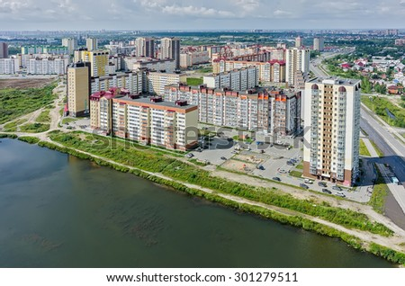 Tyumen, Russia - July 29, 2015: Aerial view on city quarters. Tura neighborhood