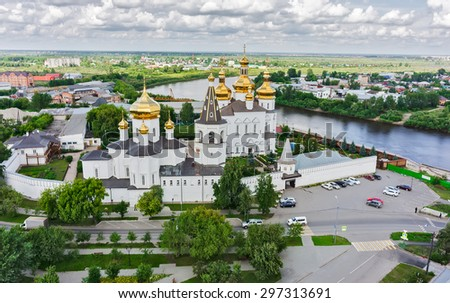Tyumen, Russia - July 15, 2015: Aerial view on Holy Trinity Monastery. Church of Saints Peter and Paul and Holy Trinity Cathedral - stock photo