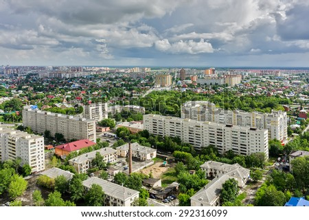 Tyumen, Russia - June 8, 2015: Aerial view on panorama of city with construction on place of demolished October cinema - stock photo