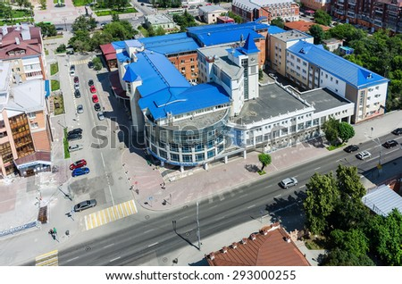 Tyumen, Russia - June 27, 2015: Aerial view onto Tyumen state university - case No. 11 and technocenter on Lenina street