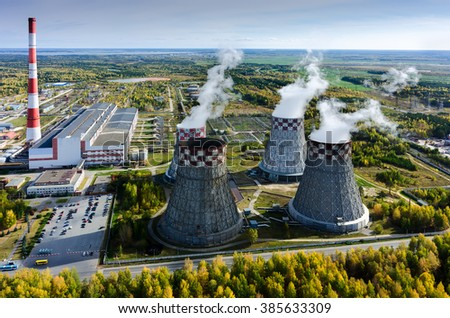 Tyumen, Russia - September 16, 2014: Aerial view on City Energy and Warm Power Plant number 2 - stock photo