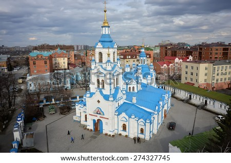 Tyumen, Russia - View at city quarters with Znamensky Cathedral from helicopter - stock photo