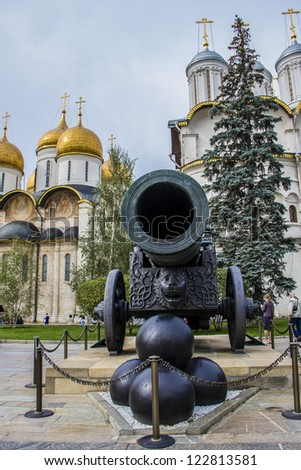 Tzar cannon in Kremlin. Made in Moscow, Russia. - stock photo