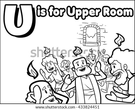 U is for Upper Room Coloring Activity