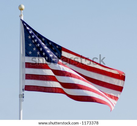 U.S. American flag - stars and stripes. - stock photo