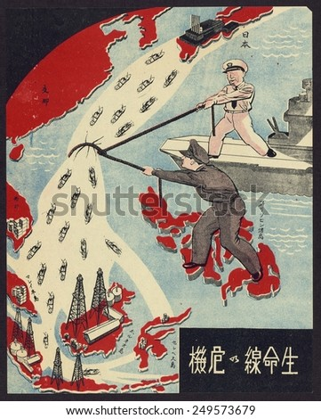 U.S. psychological warfare against the Japanese soldiers. Shows General MacArthur standing on the Philippines and Admiral Nimitz on a carrier, cutting off Japan's supply lines. Ca. 1944. - stock photo