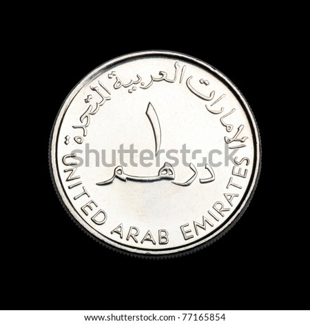 UAE currency Dirham Coin in Closeup - stock photo