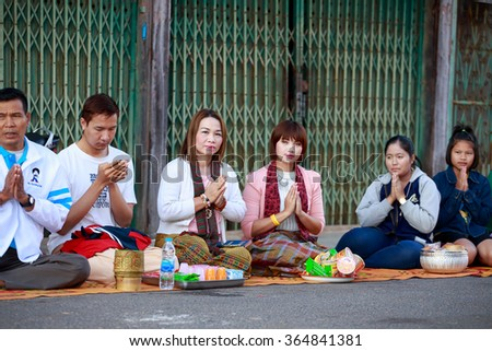 Ubon Ratchathani, Thailand - January 1: Locals and tourists attending the celebrations of the New Year  at Ubon Ratchathani on January 1, 2016