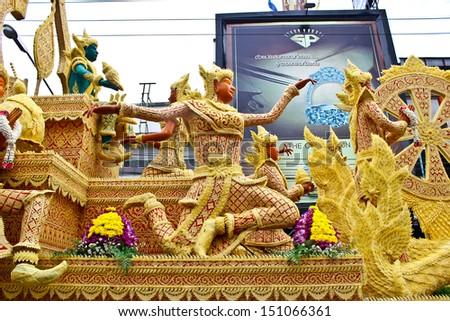 UBON RATCHATHANI, THAILAND - JULY 23:Ubon Ratchathani Candle Festival is the traditional well-known festival in I-san and the largest religious ceremony on July 23, 2013 in Ubon Ratchathani, Thailand.