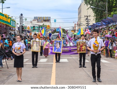 UBONRATCHATHANI, THAILAND - JULY 31: Candle wax carving Thai style in the traditional parade active festival Buddhist Lent on July 31, 2015 at UbonRatchathani, Thailand