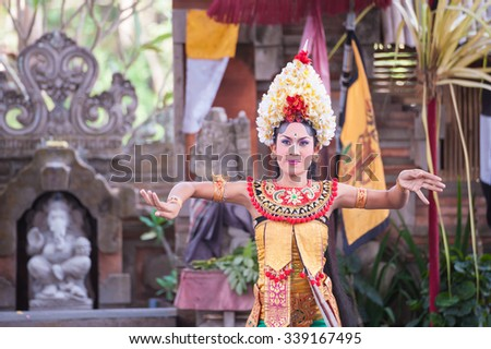 UBUD, BALI, INDONESIA - APRIL 01: Barong Dance show, the traditional balinese performance on April 01, 2014 in Ubud, Bali, Indonesia. - stock photo