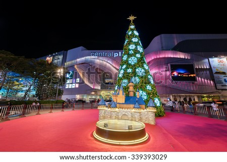 UDON THANI - 11 November 2015 : The Christmas tree in front of Central World Plaza, for Merry Christmas & Happy New Year 2016 on November 11, 2015 in Udon thani, Thailand. - stock photo