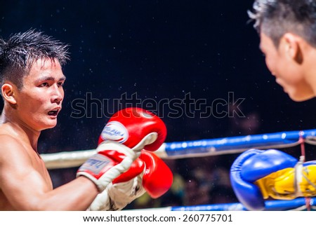 Udon Thani, Thailand, March 13: A boxer who did not compete in the World Muay Thai fights Thailand fantastic fight on March 13, 2015 in the province of Udon Thani, Thailand.
