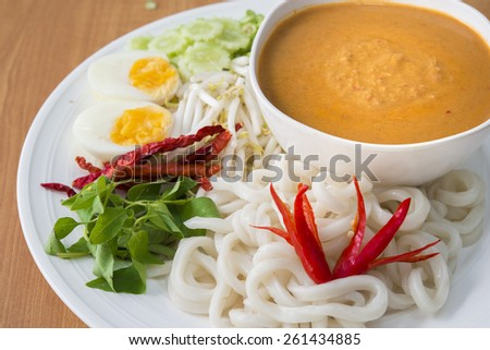 Udon with Tuna Curry fusion food - stock photo