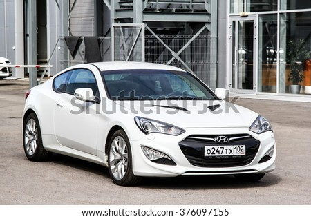 UFA, RUSSIA - AUGUST 31, 2013: Motor car Hyundai Genesis in the city street. - stock photo