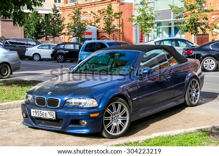 UFA, RUSSIA - MAY 25, 2012: Motor car BMW E46 M3 at the city street. - stock photo