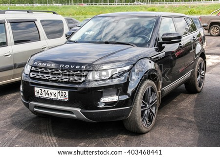 UFA, RUSSIA - MAY 24, 2015: Motor car Range Rover Evoque in the city street. - stock photo