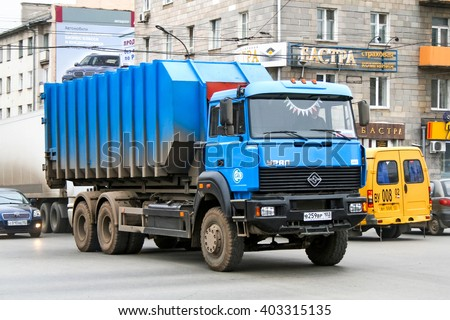 UFA, RUSSIA - OCTOBER 23, 2008: Garbage truck Ural 63685 in the city street. - stock photo