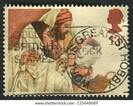 UK-CIRCA 1984:A stamp printed in UK shows image of The Christmas is an annual commemoration of the birth of Jesus Christ and a widely observed holiday,celebrated generally on December 25, circa 1984.