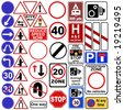 uk street sign collection - stock photo