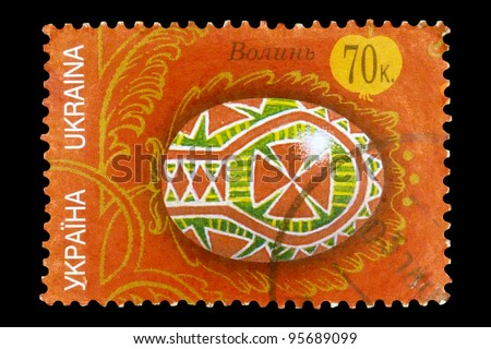 "UKRAINE - CIRCA 2000: A stamp printed in Ukraine shows a Ukrainian Easter Eggs with cross design, Volyn Region with the inscription ""Volyn Region"" from the series ""Ukrainian Easter Eggs"", circa 2000 - stock photo"