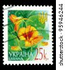"UKRAINE - CIRCA 2001: A stamp printed in Ukraine shows image of Nasturtium without the inscription from the series ""Flowers and symbols"", circa 2001 - stock photo"