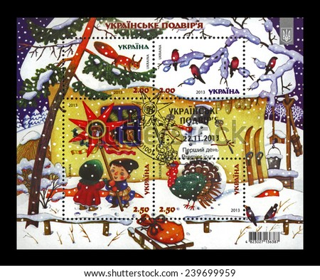 UKRAINE - CIRCA 2013: cancelled stamp printed in Ukraine shows Ukrainian village on Christmas, circa 2013. vintage post stamp isolated on black background.  - stock photo