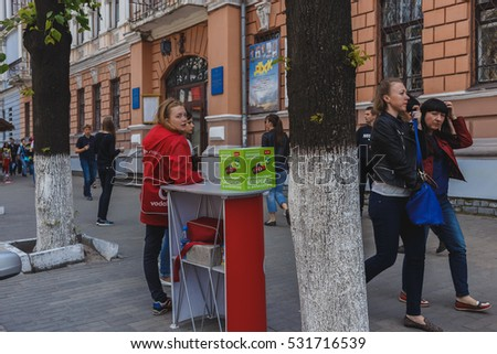 Ukraine, Dnepropetrovsk - MAY 21, 2016: Buildings, streets and yards. Tourists and residents of the city.