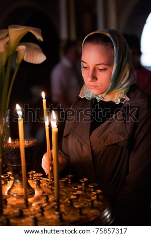 Ukraine. Easter, parishioners of the Orthodox Church. - stock photo