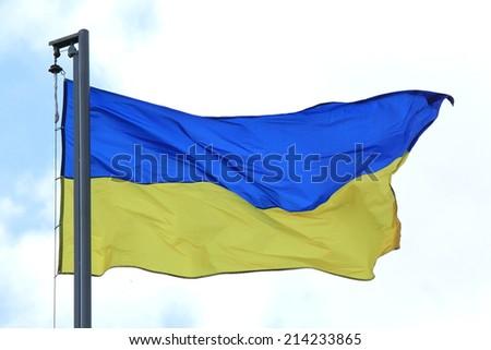 Ukraine flag waving on the wind - stock photo