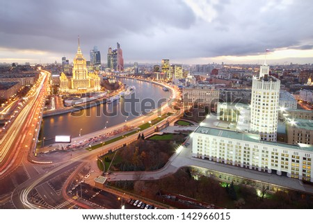 Ukraine Hotel, Moskva River and Russian government building at evening in Moscow, Russia. - stock photo