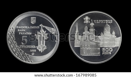 Ukraine 5 hryvnia commemorative, on a black background. City ??Chernivtsi 600 years - stock photo