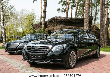 Ukraine, Kiev - April 23, 2015: Mercedes-Maybach S 600 2015 Test Drive - stock photo