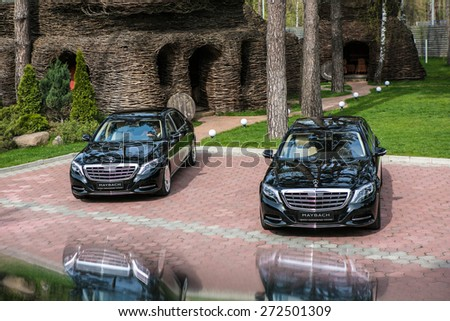 Ukraine, Kiev - April 23, 2015: Mercedes-Maybach S 600 2015 Test Drive - stock photo