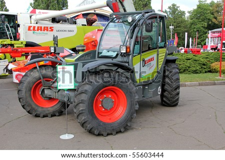 "UKRAINE, KIEV - JUNE 16: XXII International agro-industrial exhibition ""AGRO 2010"". June 16, 2010 in Kiev, Ukraine."
