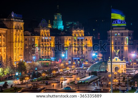 UKRAINE, KIEV, NOVEMBER 4, 2015. Independence square.