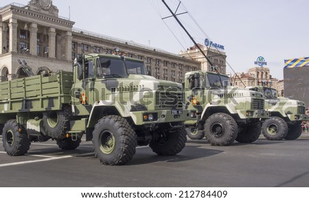 UKRAINE, KYIV - 23 Aug, 2014: Military vehicles in the parade. -- In Kiev, the first time in five years, was the official military parade. The sixth in the history of independent Ukraine.