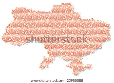 Ukraine made of the word 'Ukraine'