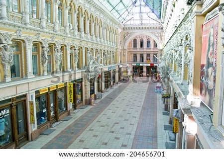 UKRAINE, ODESSA - June 11,2014: Ancient building of trade rows is in the historical center of city