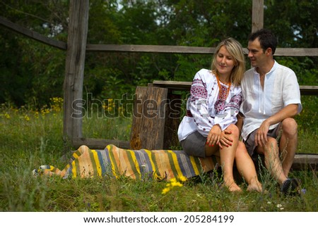 Ukrainian family at the  outdoor  - stock photo
