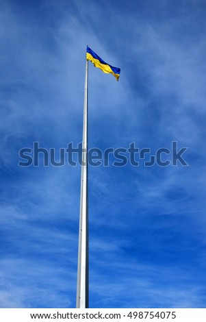Ukrainian flag on the background of the sky on Independence Square
