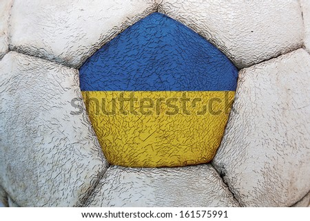 Ukrainian flag soccer - stock photo