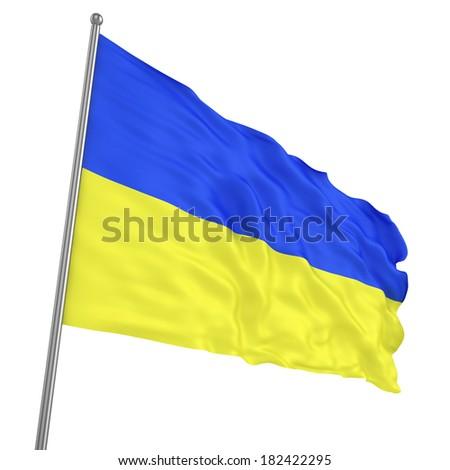 Ukrainian flag waving isolated on white - stock photo