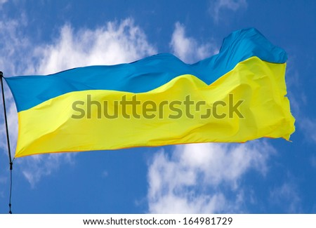Ukrainian flag waving on cloudy pattern  - stock photo