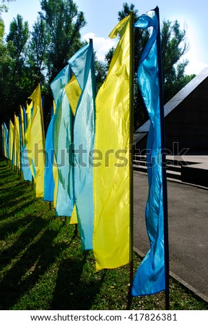 Ukrainian flags. The national colors.