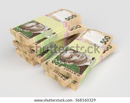 Ukrainian money hryvnia isolated on white background