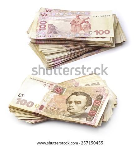 Ukrainian money of 100 value, isolated on white - stock photo